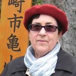 Carmen Covito (Italia)